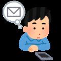【再掲】緊急連絡用のメールアドレス登録のお願い